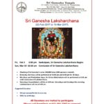 Sri Ganesha Laksharchana – Fri, Feb 3, 2017 to Sun, Mar 19, 2017